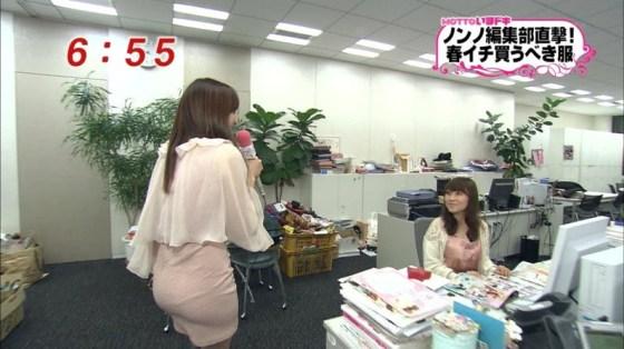 【放送事故画像】エロいお尻が盛りだくさん!女子アナからアイドルまでバックアングルがエロすぎるww 10
