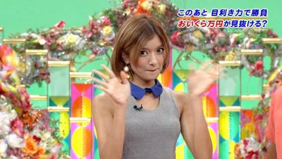 【放送事故画像】ローラ、シースルーから乳首が透けるハプニング!それでもOKwww(2016/4/5!画像大量追加!) 09