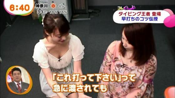 【放送事故画像】最近露出傾向の強い女性タレント達が見せたオッパイがやばいww 05