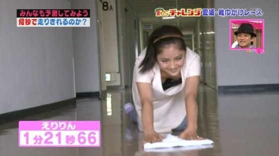 【放送事故画像】最近露出傾向の強い女性タレント達が見せたオッパイがやばいww 10