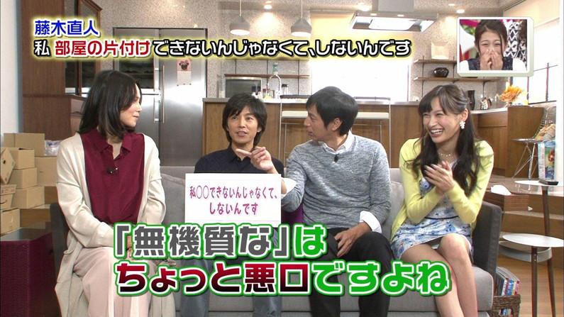 【放送事故画像】テレビでタレント達の見えてはいけない部分が見えた瞬間!!! 12