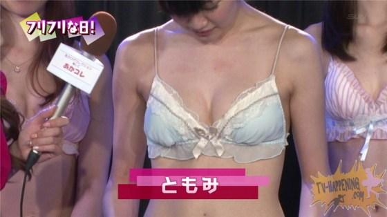 【お宝エロ画像】バコバコTVでマン筋映るわ、ビキニの紐ほどけてるわのハプニング回ww 33