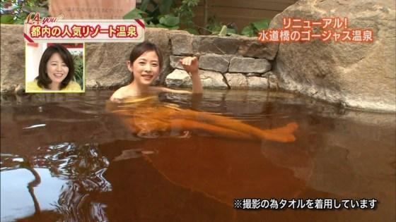 【テレビキャプ画像】女性タレントの裸姿が安易に想像できちゃう温泉レポww 09