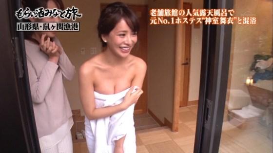 【テレビキャプ画像】女性タレントの裸姿が安易に想像できちゃう温泉レポww 14