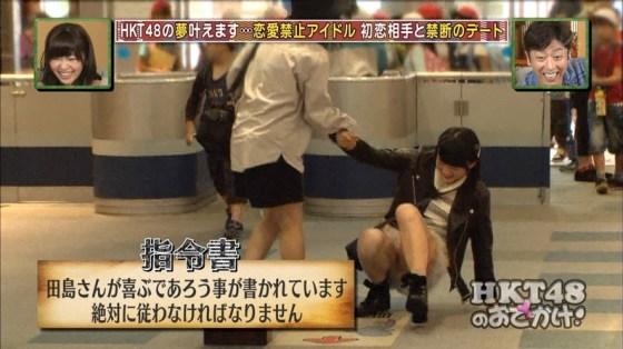 【放送事故画像】テレビ見てて一番カメラマンに感謝する瞬間ってやぱりこの瞬間だよなww 14