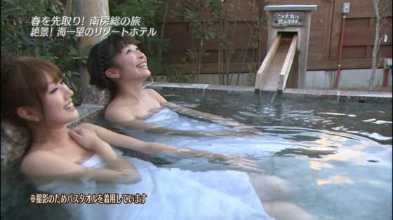 【入浴キャプ画像】温泉レポとかっていつもオッパイギリギリのところまで露出してないか? 03