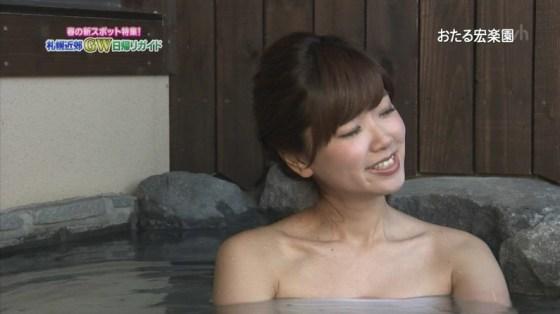 【入浴キャプ画像】温泉レポとかっていつもオッパイギリギリのところまで露出してないか? 18