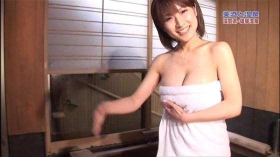 【入浴キャプ画像】温泉レポとかっていつもオッパイギリギリのところまで露出してないか? 20