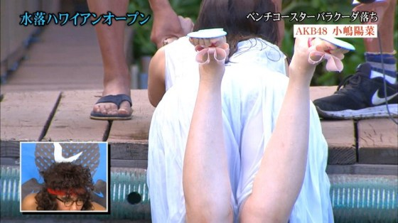 【芸能お宝画像】AKBの中でも美乳ランキング1位2位を争う小嶋陽菜!エロいのはオッパイだけじゃなかったw 04