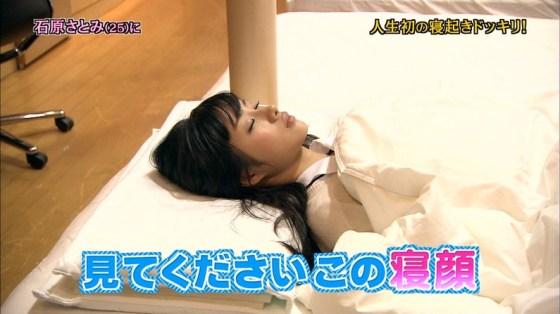 【寝顔キャプ画像】マジで襲いたくなるような可愛い寝顔のアイドル達!! 14