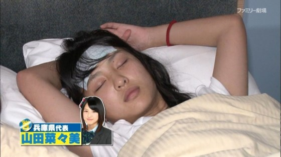 【寝顔キャプ画像】マジで襲いたくなるような可愛い寝顔のアイドル達!! 24