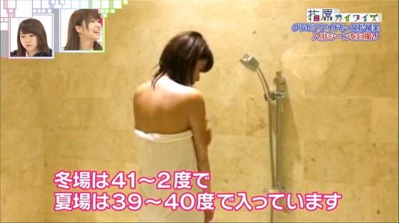 【入浴キャプ画像】女性が入浴してる姿だけでエロい温泉レポ! 16