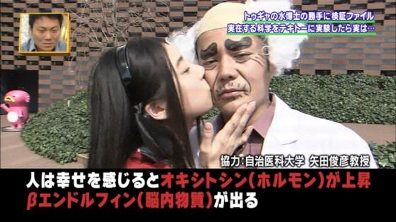 【キステレビキャプ画像】見てるだけで照れちゃう女子アナやタレント達のキス顔やキスシーンww 13