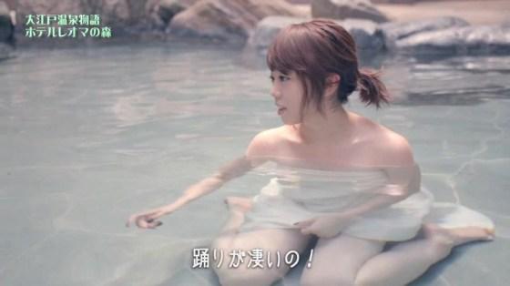 【入浴キャプ画像】温泉レポートとか言いながら半分はエロ目的じゃないか!ww 03