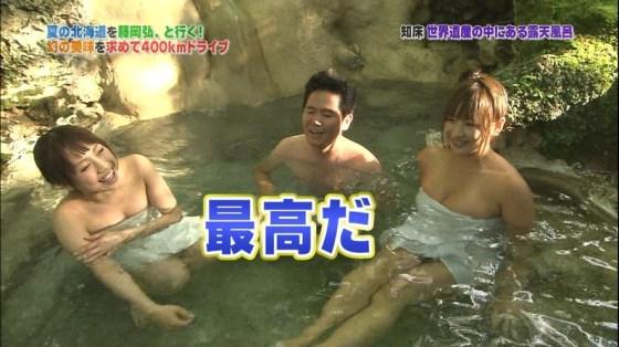 【入浴キャプ画像】温泉レポートとか言いながら半分はエロ目的じゃないか!ww 06