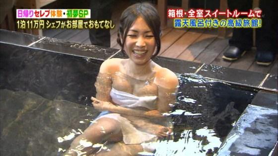 【入浴キャプ画像】温泉レポートとか言いながら半分はエロ目的じゃないか!ww 19
