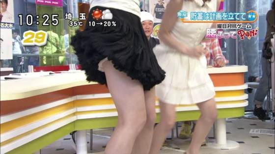 【太ももキャプ画像】誰もが羨ましがるタレント達の綺麗な足を吟味しようじゃないかw 12