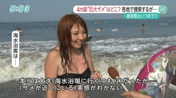 【水着キャプ画像】素人に水着インタビューと称してオッパイ映しまくりのエロインタビューww 16