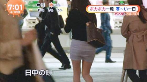 【お尻キャプ画像】キュッと食い込んだズボンからパンツラインまで見えちゃってる女子アナ達 06