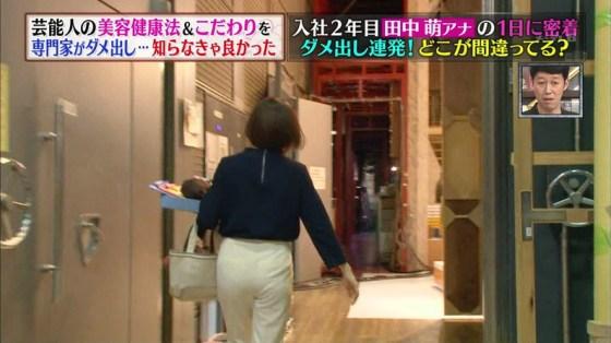 【お尻キャプ画像】キュッと食い込んだズボンからパンツラインまで見えちゃってる女子アナ達 09