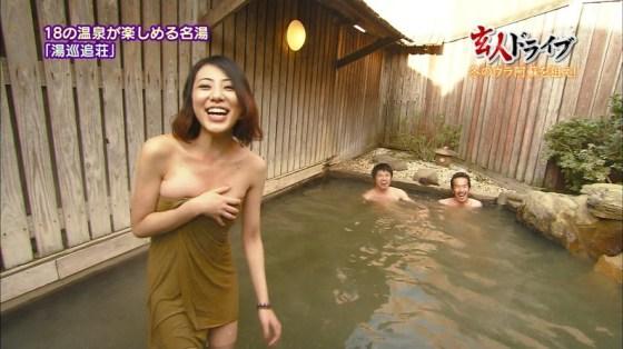 【温泉キャプ画像】貴重な女優やアイドルの入浴姿がこんなにエロいとはw 05