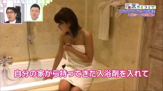【温泉キャプ画像】貴重な女優やアイドルの入浴姿がこんなにエロいとはw 15