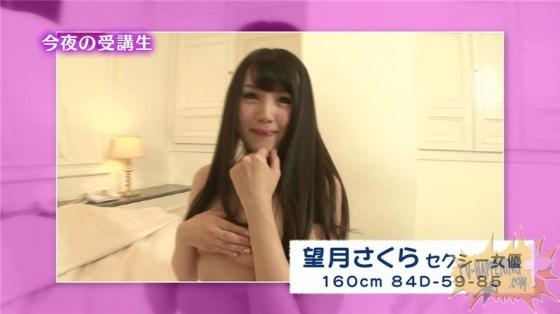 【お宝キャプ画像】バコバコTVで美女を手押し車したらパンツもお尻も丸見えでケンコバ興奮しまくりww 10