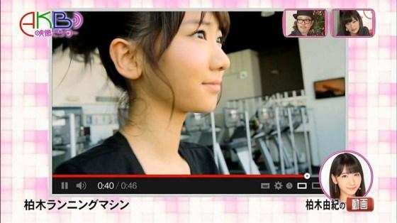 【お尻キャプ画像】テレビに映った美尻コレクション!好みのお尻はありますか?w 24