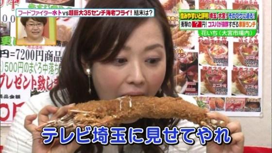 【擬似フェラ画像】俺のチ○コもこんな風に食レポしてくださいww 24