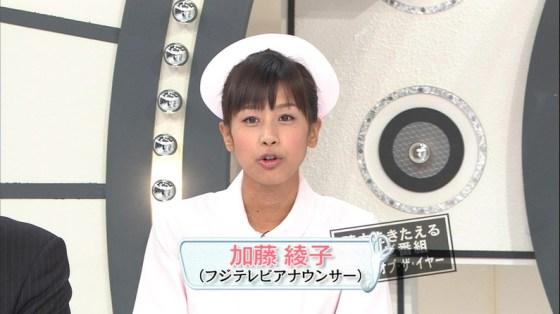【芸能エロ画像】カトパンでお馴染みの加藤綾子がフリーになってグラビア解禁!?あのオッパイが拝める日が来るとはw 16