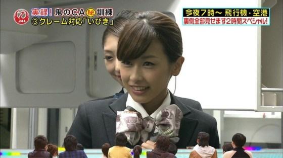 【芸能エロ画像】カトパンでお馴染みの加藤綾子がフリーになってグラビア解禁!?あのオッパイが拝める日が来るとはw 18
