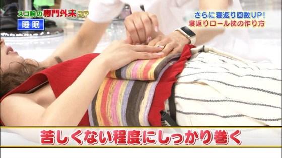 【下着キャプ画像】女子アナ達がブラ紐ちらつかせたり透けさしたり下着自慢してくるww 05