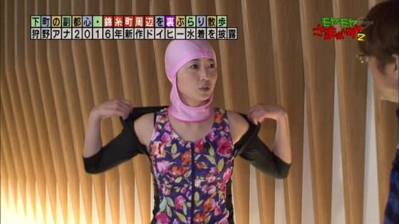 【下着キャプ画像】女子アナ達がブラ紐ちらつかせたり透けさしたり下着自慢してくるww 14
