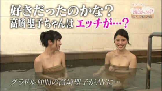 【入浴キャプ画像】橋本マナミの入浴番組で遂にマンコ映るハプニング!!(他画像あり!)