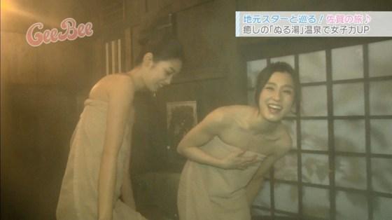 【入浴キャプ画像】橋本マナミの入浴番組で遂にマンコ映るハプニング!!(他画像あり!) 19