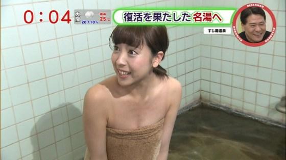 【入浴キャプ画像】もしかしたら美女の丸裸が見れるんじゃないかと大きな期待を抱く温泉レポww