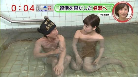 【入浴キャプ画像】もしかしたら美女の丸裸が見れるんじゃないかと大きな期待を抱く温泉レポww 23