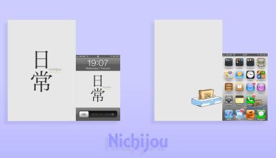 Nichijou - iPhone Wallpaper Set by Ravenfirex on DeviantArt