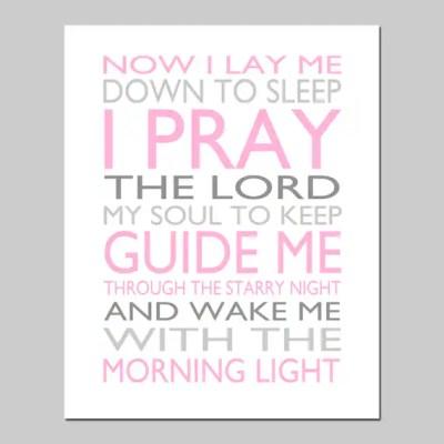 Now I Lay Me Down To Sleep Prayer Nursery Art Quote 8x10