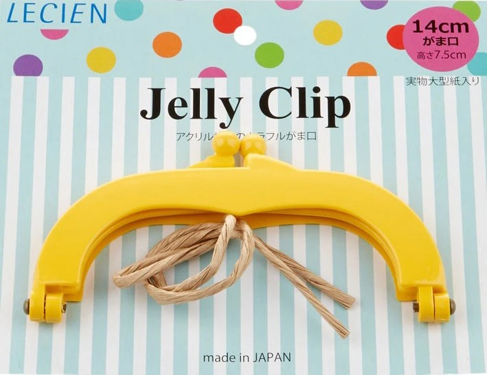 Jelly Clip - Yellow - 5.5""