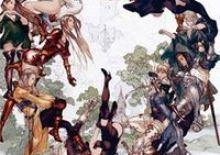 【Psp】【漢化消息介紹+攻略】《皇家騎士團2:命運之輪》全劇情人物加入條件整理