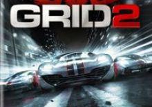 【Pc】【遊戲介紹+漢化補丁+免光碟+修改器下載】【極速房車賽:街頭賽車2】Race Driver:GRID 2