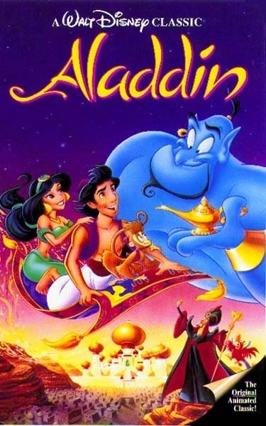 Aladdin (video) - Disney Wiki