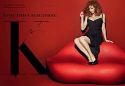 Christina Hendricks leggy with great cleavage in Esquire Russia - Hot Celebs Home
