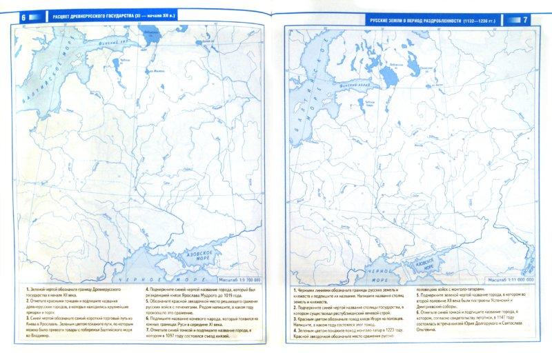 гдз по истории 8 класс контурная карта история россии xix