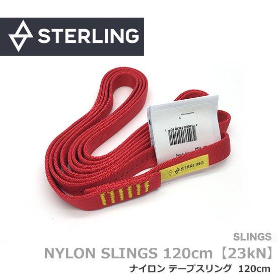 スターリン,ナイロン,テープスリング,30cm,22.6kN,支点作成,自己確保,STERLING,NYLON,SLINGS
