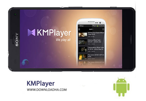 Cover-KMPlayer