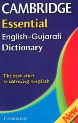 Buy Cambridge Essential English-Gujarati Dictionary at Flipkart, Snapdeal, Amazon, HomeShop18 ...