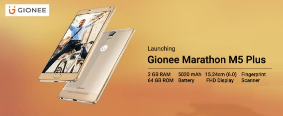 Gionee Marathon M5 Plus Mobile