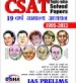 Click To Buy IAS Prelims/CSAT Civil Services: 19 Years General Studies Topic-Wise Solved Papers (1995-2013)